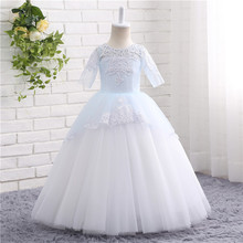 Ball Gown Flower Girl Dresses Princess Party Dresses for 12 Year Old Plus Size Flower Girl Dress
