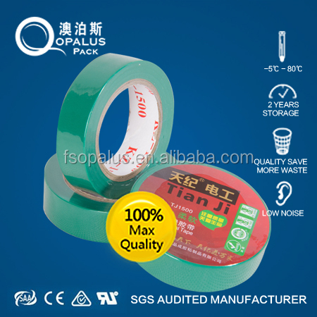 strong elongation black pvc insulation tape printed paper core