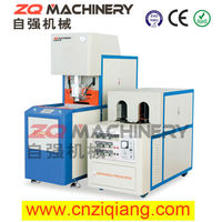 Bottle Blow Molding Machine for Active Hair Shampoo