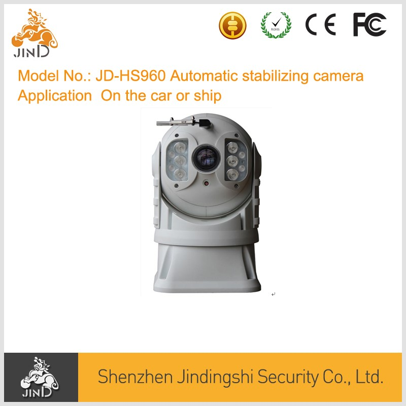 Newest Automatic stabilizing camera IP67 car camera ship camera 480TVL PTZ Camera