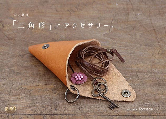 New Design Small Triangle Genuine Leather Coin Purse