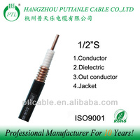 "RF 1/2""s coaxial cable for 3G 4G"