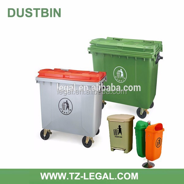 recycling cheap waste bin outdoor dustbin