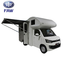 FAW T80 mini vehicle light comercial vehicle Passenger Vehicle