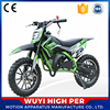 chinese 50cc gas kids mini racing motorcycle sale