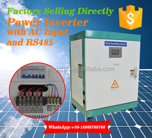 10kw 192V dc/ac high quality solar power inverter using IPM power module