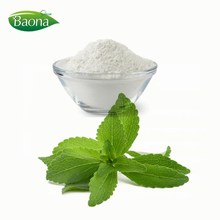 China stevia granular type herbal plant extract powder in bulk pure stevia extract Reb a 97%