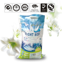 antibacterial hotel or hospital use bulk detergent laundry powder