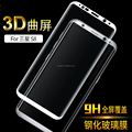2017 Chinese factory wholesale smart Tempered glass screen protector,For Samsung Galaxy S8 S8 PLUS