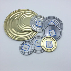 For beverage/Beef/Tuna Tin Can component lid
