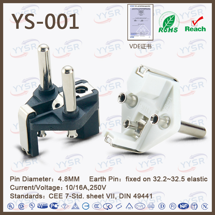 french plug insert(YS-001 4.8MM 10/16A VDE approved pin bridge) for power cord