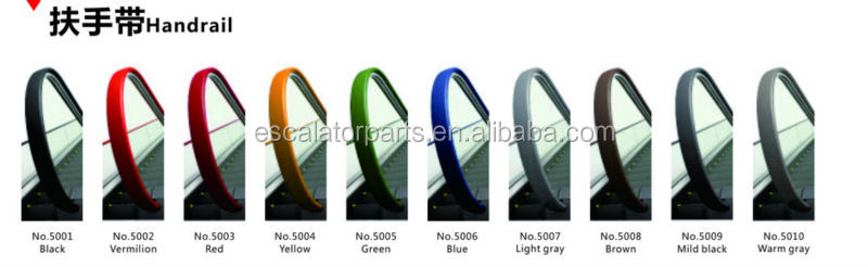 COLORFUL ESCALATOR HANDRAIL (CAN BE USED FOR MITSUBISHI THYSSEN HYUNDAI LG SIGMA)