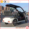Fashionable new design taxi passenger tricycles made in china electric solar car conversion kit
