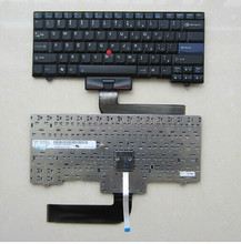 Wholesale US version keyboard for lenovo SL300 SL400 SL500