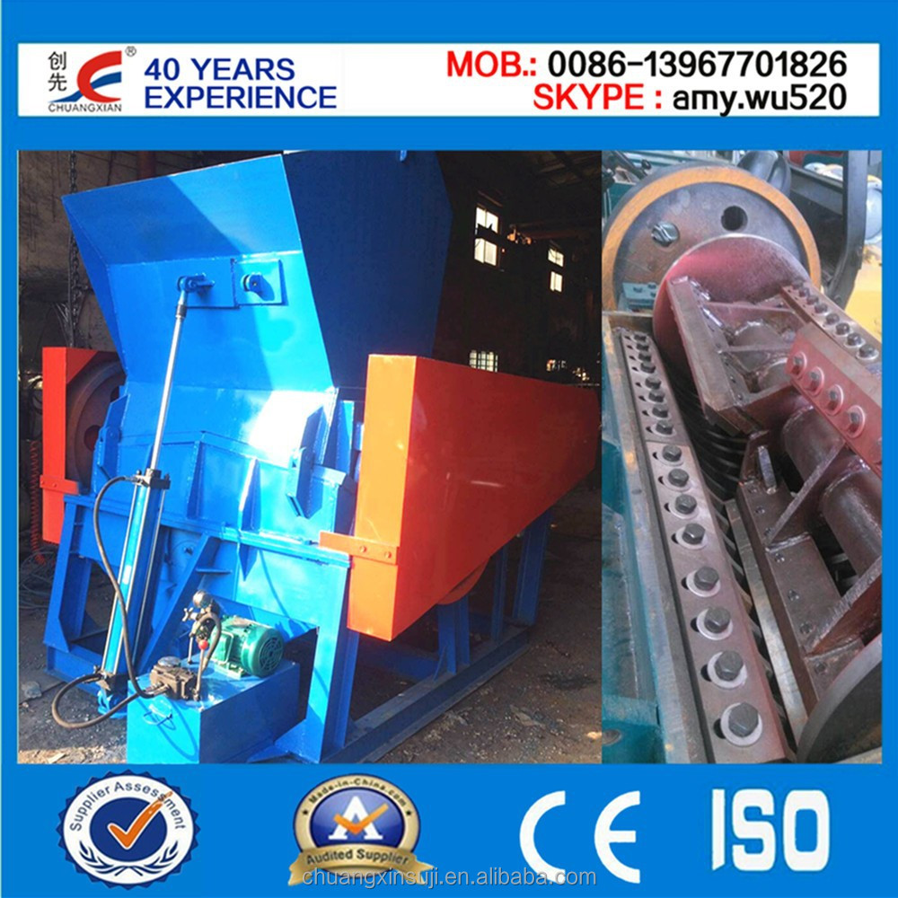 environmental friendly powerful plastic foam crusher