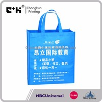 Stock 100 MOQ 80 GSM Non Woven Ultrasonic Advisting Tote Bag with Silk Screen Printing