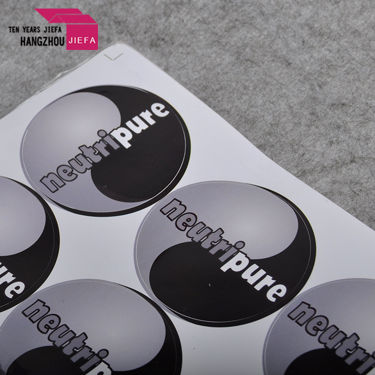 Die cut heat resistance circle logo stickers