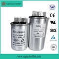 cbb65 AC motor running capacitor for chillers