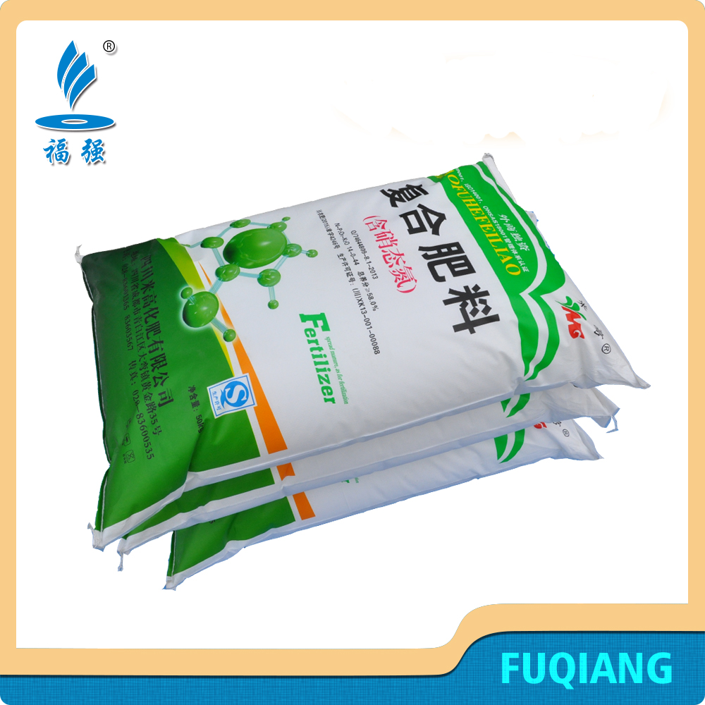 China tubular plastic pp woven laminated green 50kg load fertilizer bags