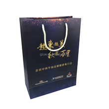 Company customized Publicize shopping paper bag blue color