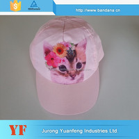 China wholesale websites embroidered baseball cap