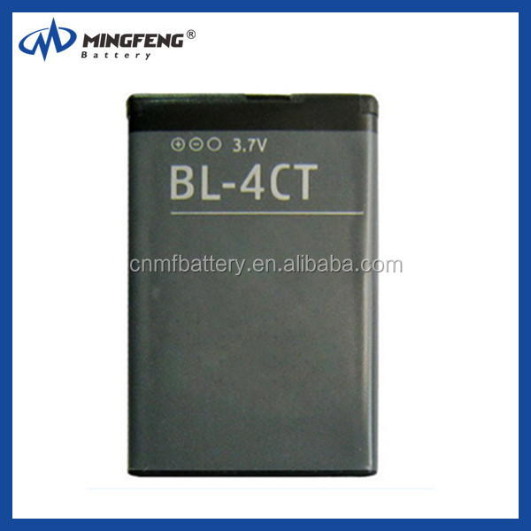 Wholesale price High Quality BATTERY FOR NOKIA BL-4CT 22720f/5310XM/5630XM/6600f/6700S/7210c/7210s 2700c