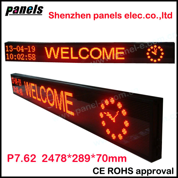 (LANPAI) Dot matrix variable led message signs electronic message signs