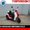hot sell china electric scooter 3 wheel trike,useful for handicapped