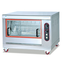Commercial Gas Chicken Rotisseries /Industrial grilled chicken machine price