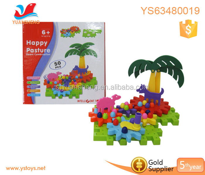 50pcs block combination kids diy funny brick toys