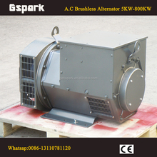 Stamford Type!! Best Alternator Supplier 1500rpm three phase 50KW AC Brushless synchronous Generator