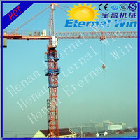High quality tower crane specification