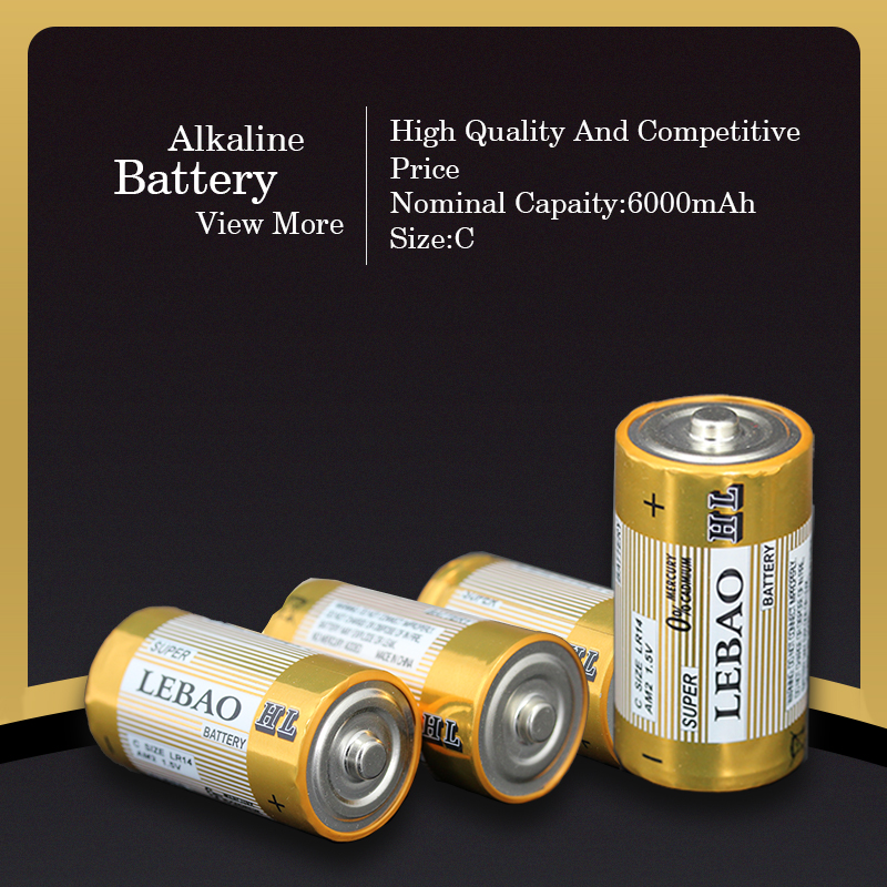 High Quality 12000mAh Capacity D Alkaline Cell Battery/ LR20 Alkaline Battery