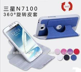 Leather Case for Galaxy Note2 N7100 with 360 Degree Rotation