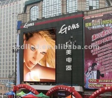 New Technology Outdoor Advertising HD 3d effe led big tv screen