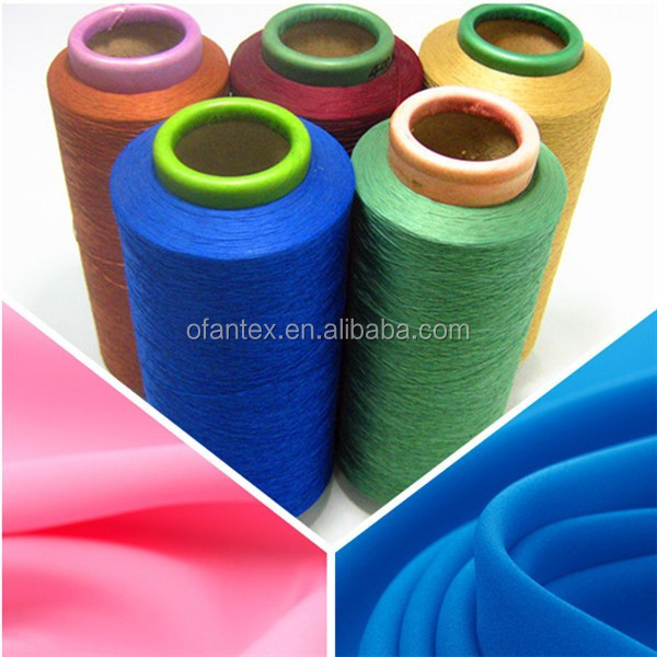 disperse dyes for textile / fdy polyester yarn / dty polyester yarn