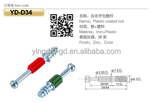 Mini fix connector bolt from mini fix connector factory for Furniture joint connector