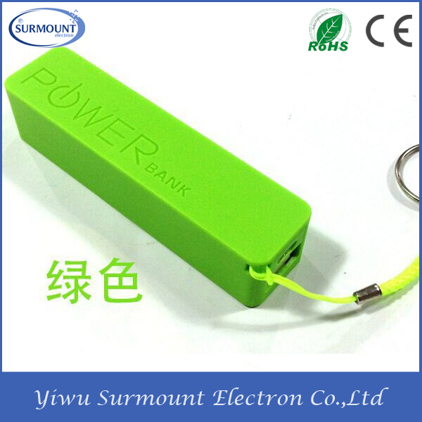 Manufacturers Selling Hot Sales Low Price Product 2600mAh Mini Power Bank