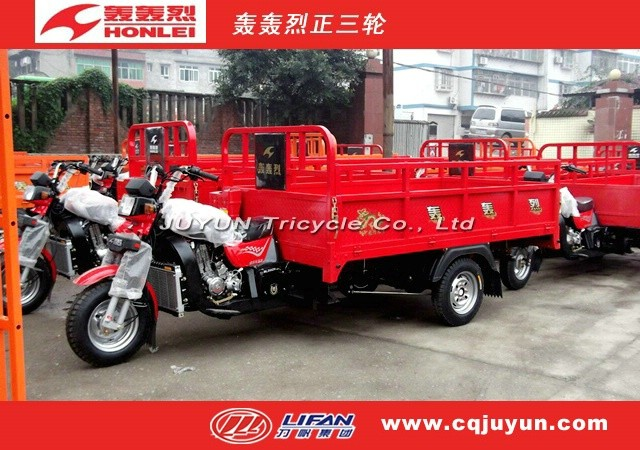 150cc motorcycles for sale/Tricycle with Loading Cargo HL150ZH-A05