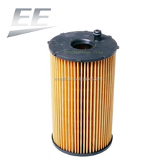 Excellent auto parts engine fuel oil filter 1311289 for lubrication system of LANDROVER