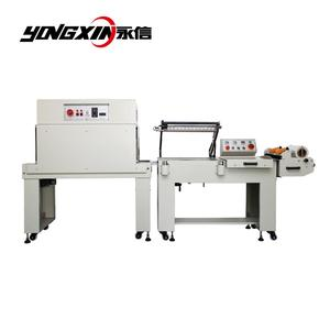Semi-automatic Small Bottle Shrink Wrapping Machine