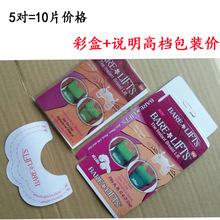 factory wholesales Instant Breast Lift Bare Lifts,breast lift tape