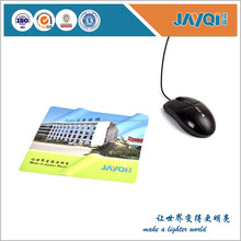 free sample folding funny mouse pad high quality
