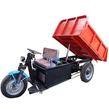 Electrical Tricycle 3 Wheel electric Cargo Bike