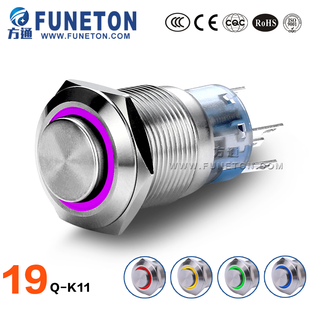 Hot sale 19mm waterproof illuminated momentary push button switch