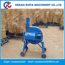 electric grass cutting machine | grass cutter | straw cutting machine