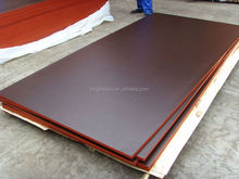 HOT SELLING!!!formaldehyde free plywood