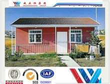 Made in China prefab home cheap prefab homes for sale