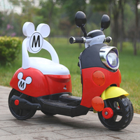 New design Electric children tricycle/kids baby motorcycle/Motor tricycle