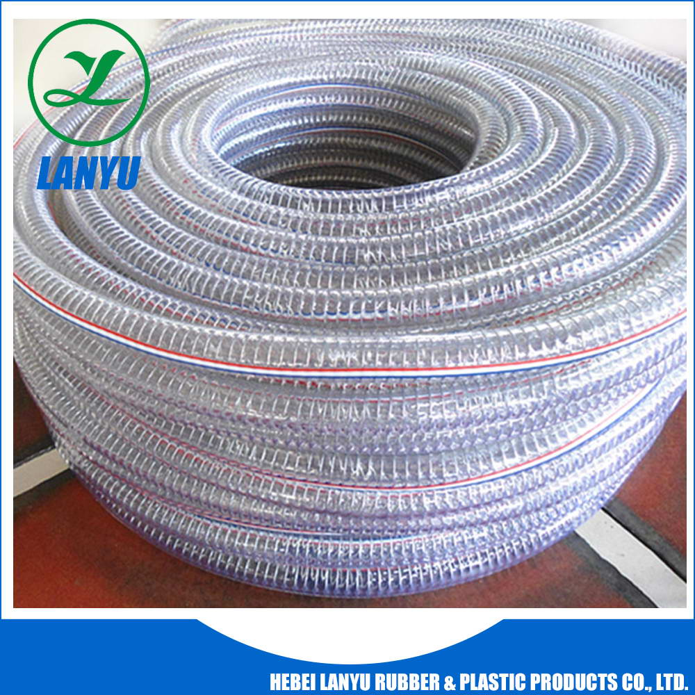 Top grade best quality pvc reinforced washing machine hose